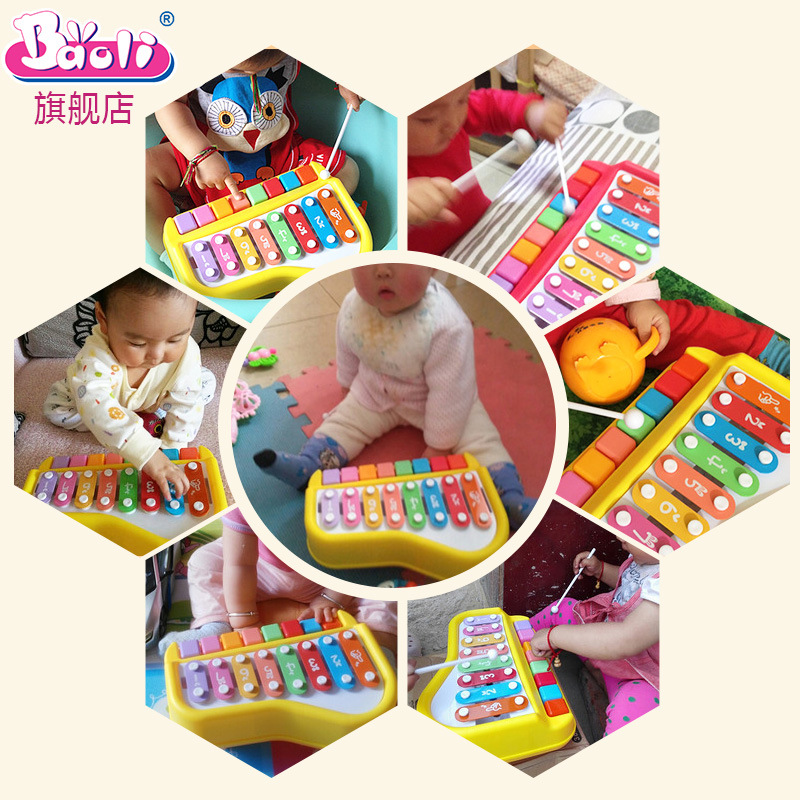 Polaroid BAOLI Infants Children'S Educational Octave Knock Piano 1502 GIRL'S And BOY'S Early Childhood Music Xylophone Toys 1-3