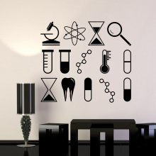 Science Technology Innovation Wall Decal Creative Vinyl Stickers Student Inspirational Art for Nursery Classroom  LW570