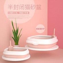 New Semi-Closed Cat Litter Box Removable Anti-Splash Toilet