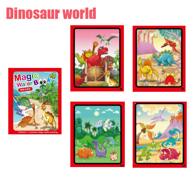 C Dinosaur world