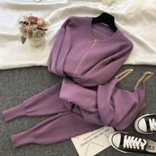 Женский трикотажный комплект из трех предметов, кардиган на молнии + брюки + жилет