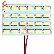 12V 3W 24 Led Light Board Car Interior Dome Energy Saving Lamp Board 5730 LED Module Super Bright Reading Lamp Light 44x5x3mm(China)