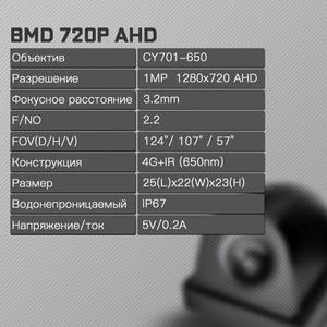 Image 5 - JADO D330 araba dvrı kamera dashcam WIFI hızlı N GPS koordinat 1080P HD gece görüşlü araç kamerası 24H park monitörü