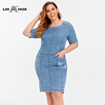Women's Plus Size Denim Dress Summer Slim Fit Dress Casual Dress Ripped Woven Denim Short Sleeve  Knee-Length