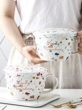 EWAYS – tasse créative en céramique avec couvercle, avec fente spéciale, pour le petit déjeuner, pour la maison ou le bureau, cadeau fantaisiste pour buveur de thé, 1100ml