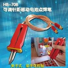 HB-70B 18650 Lithium battery spot welding pen for SUNKKO welding machine 709A 719A spot welder