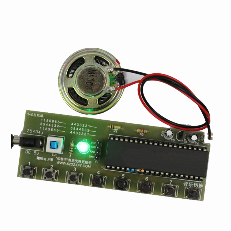 Diy Parts DIY Production Fun Keyboard Kit Assembly Music Box STC89C52 Microcontroller Entry