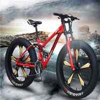 Bicicleta de Montaña todoterreno de 26 pulgadas para adultos, neumáticos de súper ancho para hombres y mujeres