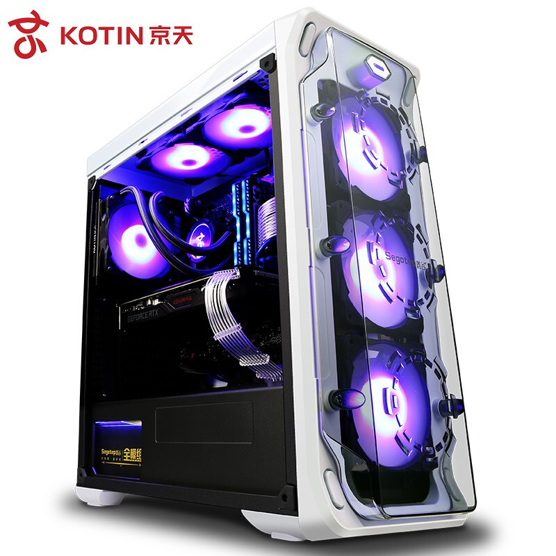 Kotin Intel Core i7 i7 9700K 3.6GHz Gaming PC Desktop Z390 RTX 2060super 8GB 16GB RAM Computer Water Cooling image