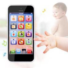 Развивающие игрушки для мобильных телефонов, английская маленькая коробка, машина для моделирования, милый мультяшный обучающий музыкальный светильник, детская игрушка для мобильного телефона