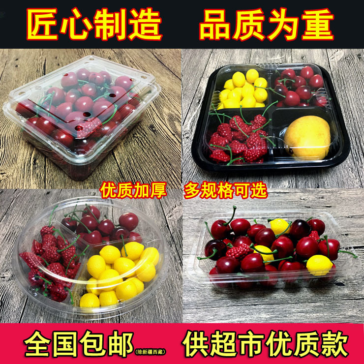 Disposable Fruit Box Plastic Transparent With Cap Fruit Cut Box Strawberry Box Platter Cherries Gift Box High Quality-