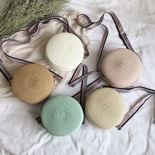 Fashion hand-woven rattan handbag round straw woven shoulder diagonal bag small beach ladies summer hollow crossbody