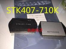 1 pces STK407-710K ZIP-22P módulos 100% novo & original