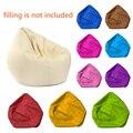 1PCS 60x65cm Waterdichte Knuffeldier Bean Bag Cover Solid Kleurrijke Oxford Stoel Cover Voor Zitzak (vulling is niet inbegrepen)