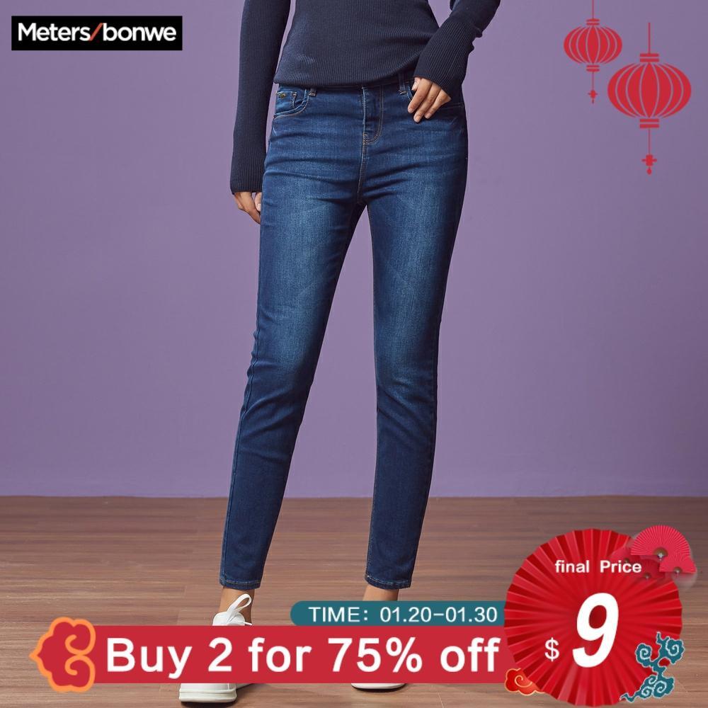 Metersbonwe Slim Jeans For Women Jeans Basic Design Woman Blue Denim Pencil Pants Casual High Quality Stretch Waist Women Jeans