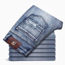 Slim Jeans Trousers Light-Blue Denim Pants Elasticity Male Men Plus-Size Casual Fashion