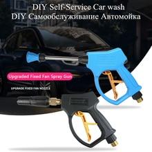 Hochdruck Scheibe Waffe Schnee Foam Lance Kanone mit M14 M18 M22Thread, reinigen wasser pistole Diy self service auto waschen auto styling