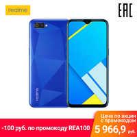 Smartphone realme C2 EN 16 GB, batterie 4000 mAh, design élégant, la garantie officielle russe