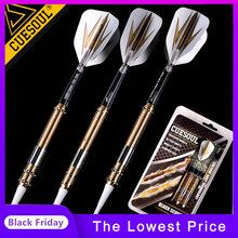 15cm 18g CUESOUL profesjonalne Dart miękkie końcówki rzutki elektroniczne Dart z mosiężną lufą i nylonowe nasadki do rzutek z dobrej jakości