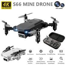 Dron cuadricóptero plegable de larga distancia con wifi y cámara 4k hd, drone cuadricóptero plegable con control remoto, mantenimiento de altitud, presión de aire, 2020