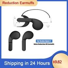 Para oculus quest 2 vr fones de ouvido redução de ruído earmuffs, melhor fone de ouvido muffs som para oculus quest 2 elite cinta acessórios