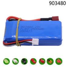 7.4 v 2500 mah lipo bateria para 12428 12423 peças de carro rc syma x8c x8w x8g x8 rc quadcopter 7.4 v 903480 rc brinquedos bateria atacado