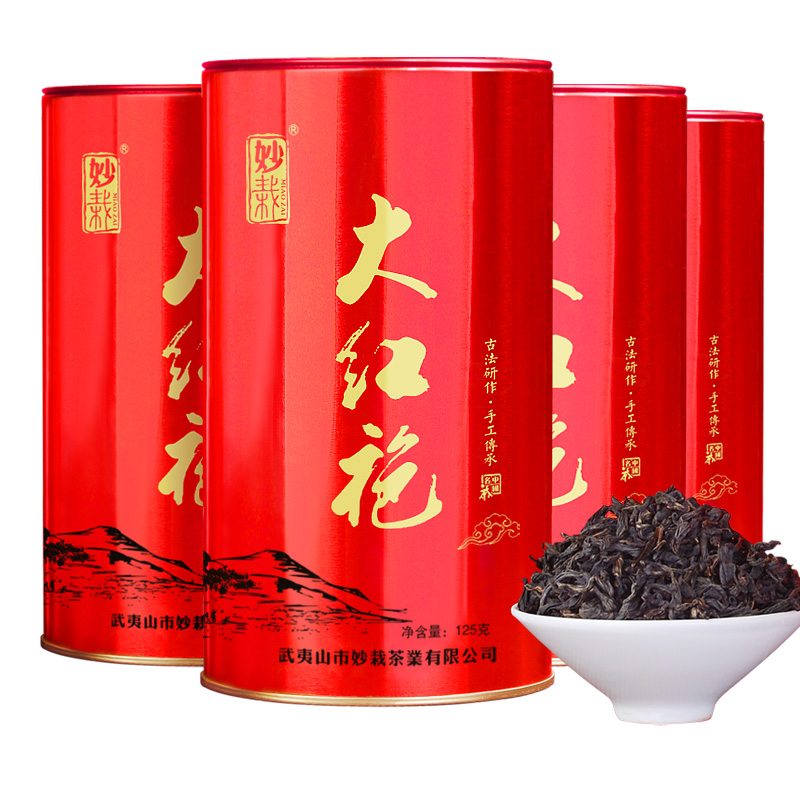 4 pièces/lot 2019 ans chinois Wuyi montagne da-hong-pao parfumé grand thé Pao rouge Oolong Cha