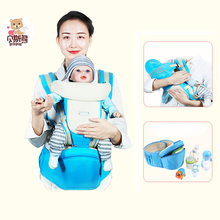 Hipseat Ergonomic Baby Carrier Backpack Wrap For Baby Waist Carriers Baby Kangaroo Carrying For Small Sling Newborn Baby Carrier babycare ergonomic baby carriers backpacks 5 36 months portable baby sling wrap cotton infant newborn baby carrying belt for mom