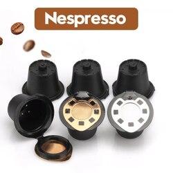 Wersja Upgrad filtr kawowy3pcs nespresso wielokrotnego użytku słodki smak kapsułki nie Dolce Gusto ekspres do kawy kapsułki wielokrotnego napełniania w Filtry do kawy od Dom i ogród na