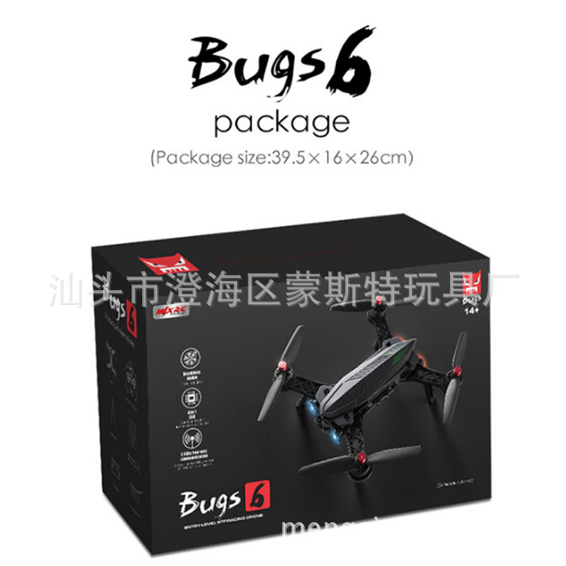 Linda B6 Remote-control Drone 5.8G High-definition Image Transmission Through Brushless Motor Unmanned Aerial Vehicle Aviation M