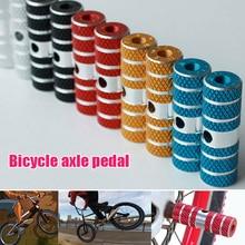 Алюминиевая Нескользящая велосипедная педаль для горного велосипеда, передняя задняя ось, подножки для ног BMX, рычаг для ног, цилиндр, ракетная установка, Аксессуары для велосипеда
