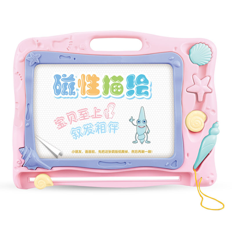 Children Multi-functional Color Magnetic Drawing Board CHILDREN'S-Graffiti Writing Board Toys Educational Blackboard