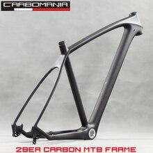 גלגלי פחמן אופני הרי מסגרת 29er הסיני פחמן mtb אופניים מסגרת T800 סיב פחמן מסגרת אופני 29 אינץ פחמן מסגרת BSA