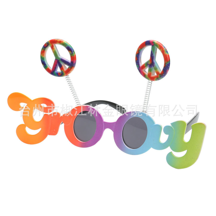 New Style Creative Groovy Toy Glasses Party Glasses Supplies Photographic Prop Holiday Ball Dressing Up Glasses