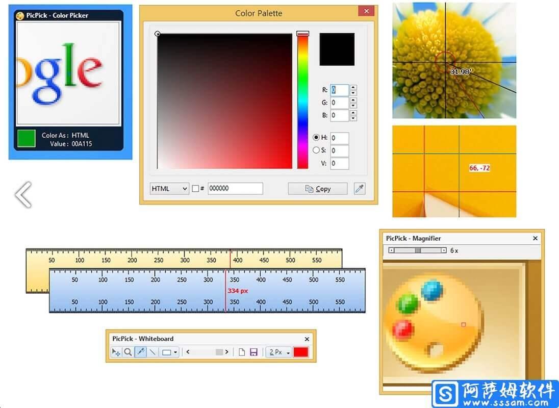 PicPick v5.1.1 功能全面的免费截图工具