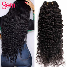 30 Inch Deep Wave Bundles Curly Hair Extensions Human Hair Bundles GEM Remy Hair 3 / 4 Bundles Deal Brazilian Hair Weave Bundles