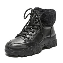Женские зимние ботинки для женщин модная дизайнерская обувь