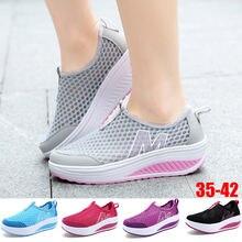 Летняя женская спортивная обувь для фитнеса среднего возраста;
