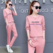 Autumn Women Sportswear Letter Stripe Printed Sweatshirt Loose Pant Running Jogging Fitness Casual Set Tracksuit