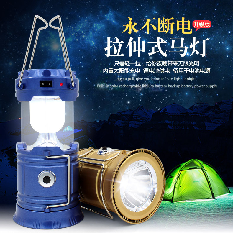 5800 Outdoor Multi functional Small Lantern Solar LED Lamp Camping Tent Light 18 1b \ 2325|Outdoor Landscape Lighting| |  - title=