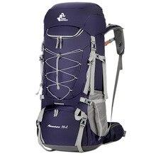 Бесплатный Рыцарь стиль 75л альпинистская сумка большой емкости водонепроницаемый рюкзак походная дорожная сумка