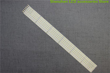 1 قطعة LE39A700K 4A D069457 V390HK1 LS5 V390HJ1 LE1 LED backlightb شريط V390HK1 LS5 TREM4 495 مللي متر 48LED 100% جديد