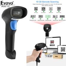 Eyoyo Wired QR 2D barcode scanner handheld USB Wired Bar Codes Reader CCD  Data Matrix Bar Code Image Automatic Scanner