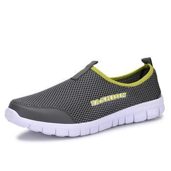 Αθλητικά ,άνετα, καλοκαιρινά flat παπούτσια. Αθλητικά Παπούτσια Παπούτσια MSOW