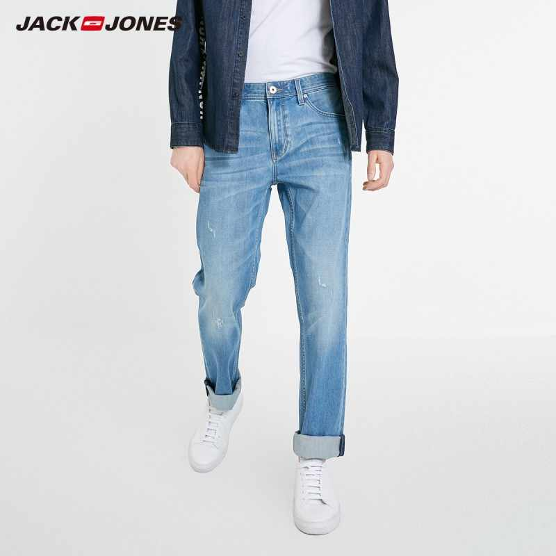 JackJones Men's Distressed Stretch Cotton Jeans | 219132582