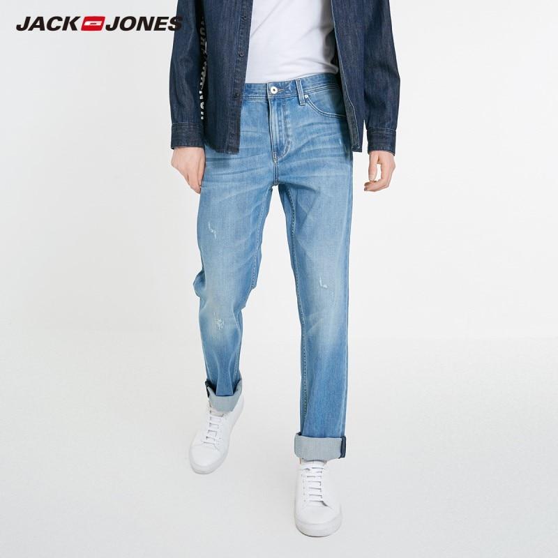 JackJones Men's Basic Distressed Stretch Cotton Jeans | 219132582