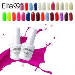 Elite99 15ml esmalte de uñas Gel UV brillo dorado esmalte de uñas Gel puro de color de manicura Gel para esmalte de uñas elige 1 de 241