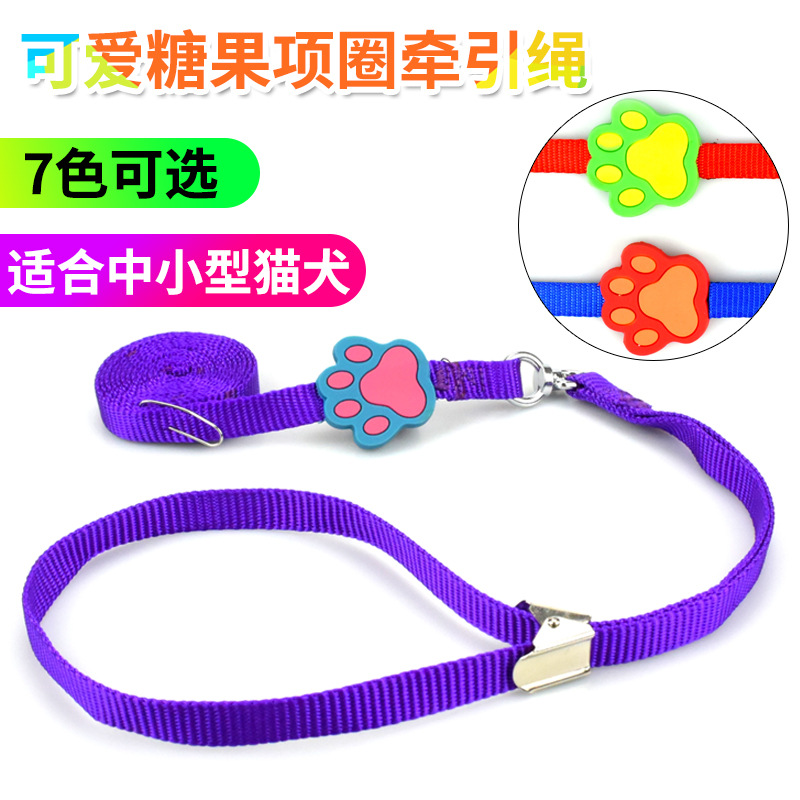 Deficit Candy Neck Ring Pet Traction Rope New Style And Dog Footprints Pet Dog Nylon Rope Dog Traction Rope