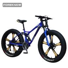 Foreknow 26 Polegada roda de gordura bicicleta praia snowmobile mountain bike 27 velocidade esportes ciclismo estrada bicicleta homem corrida garfo dianteiro passeio
