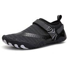 Men Women Water Shoes Non-slip Sole Comf